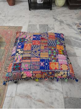 Marina Big Floor Pillow Cushion - -
